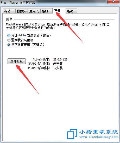 电脑网页不显示图片解决技巧