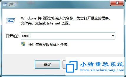 win8提示0x800706b9错误代码修复方法