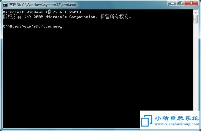 Windows遇到关键问题一分钟后重启解决方法