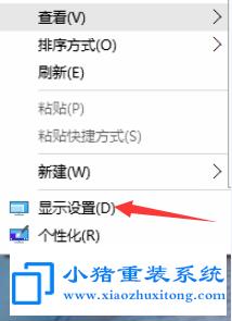 win10笔记本外接显示器如何调节分辨率