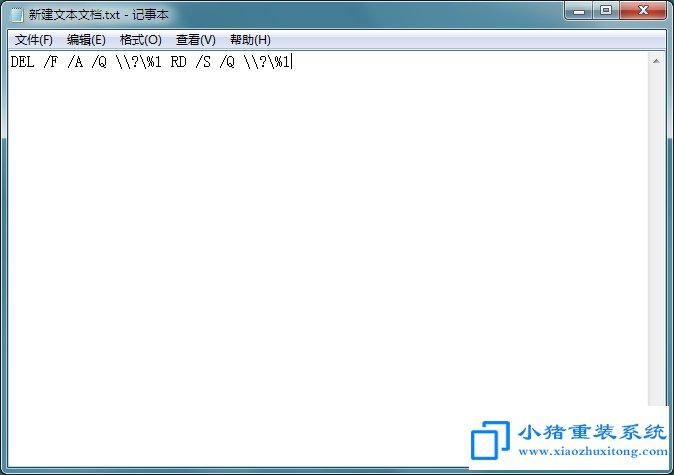 Win7无法删除文件和无法读源文件解决方法