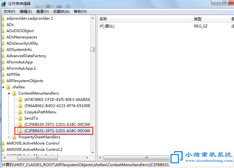 鼠标右键菜单如何添加移动/复制到文件夹?