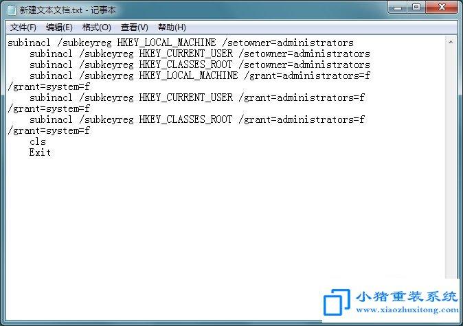 安装Office2007提示1402出错解决方法