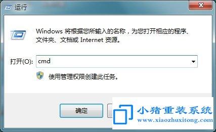 安装QQ提示创建文件夹失败解决方法