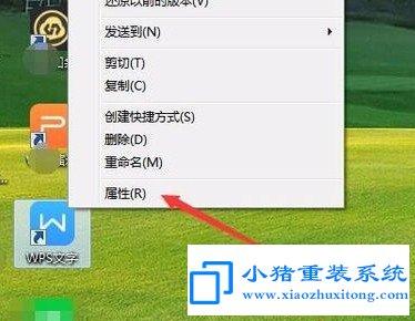 wps关闭登录界面稻壳模板方法教程
