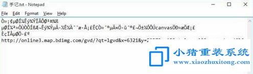 win7系统文本文档乱码解决方法