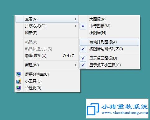 Win7系统鼠标拖动不了文件解决方法