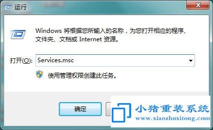 平板电脑升级Win10系统屏幕无法旋转解决方法